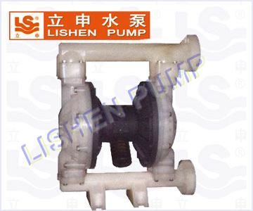 QBK型塑料气动隔膜泵